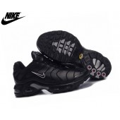 nike air max plus junior