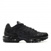 nike tn air max plus 604133050